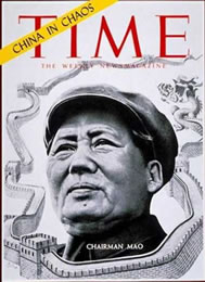Mao on cover of Time Magazine