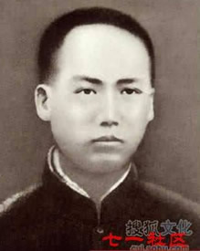 Mao Tse-tung as child